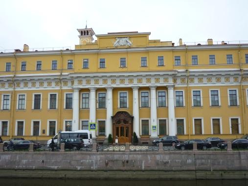 Yusupov Palace Rasputin murdered