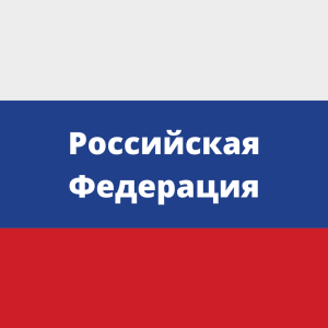 Language in Russia