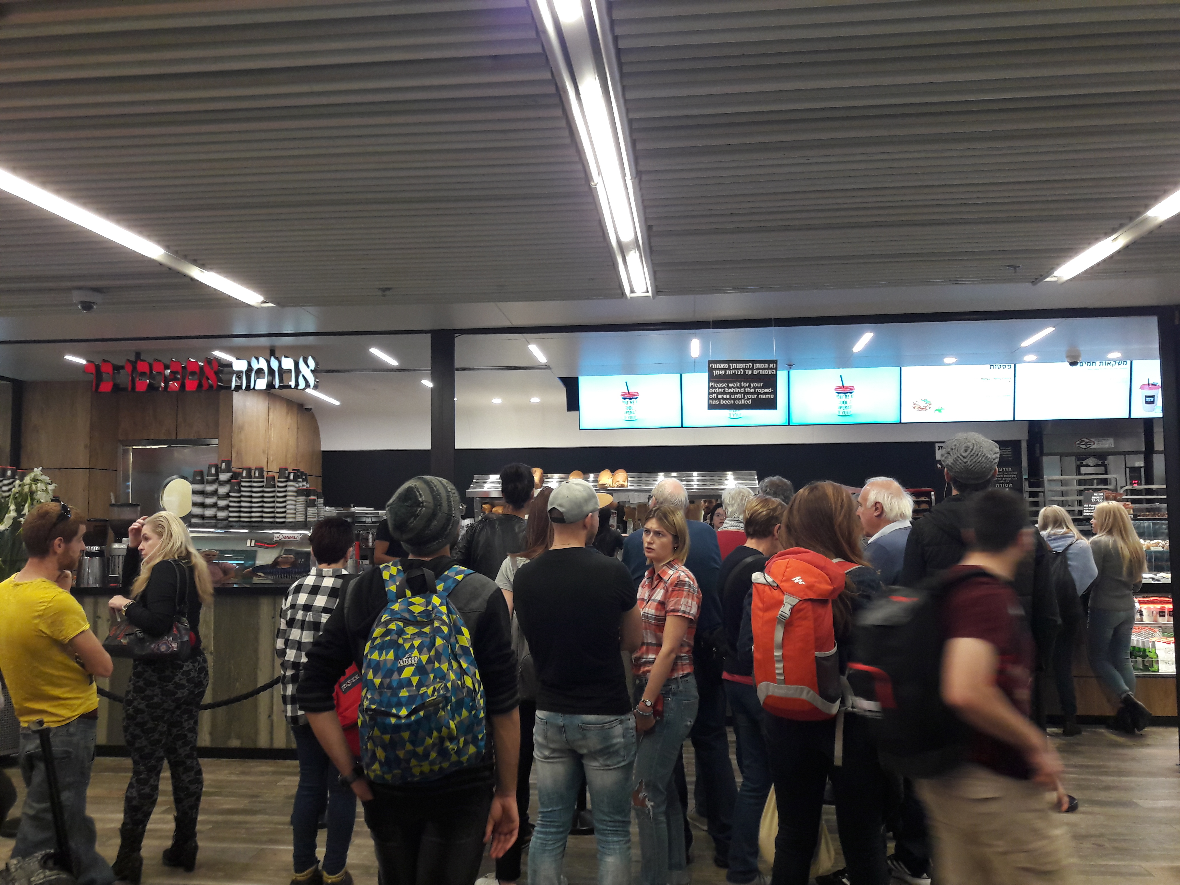 Ben Gurion Airport Security: My Experience