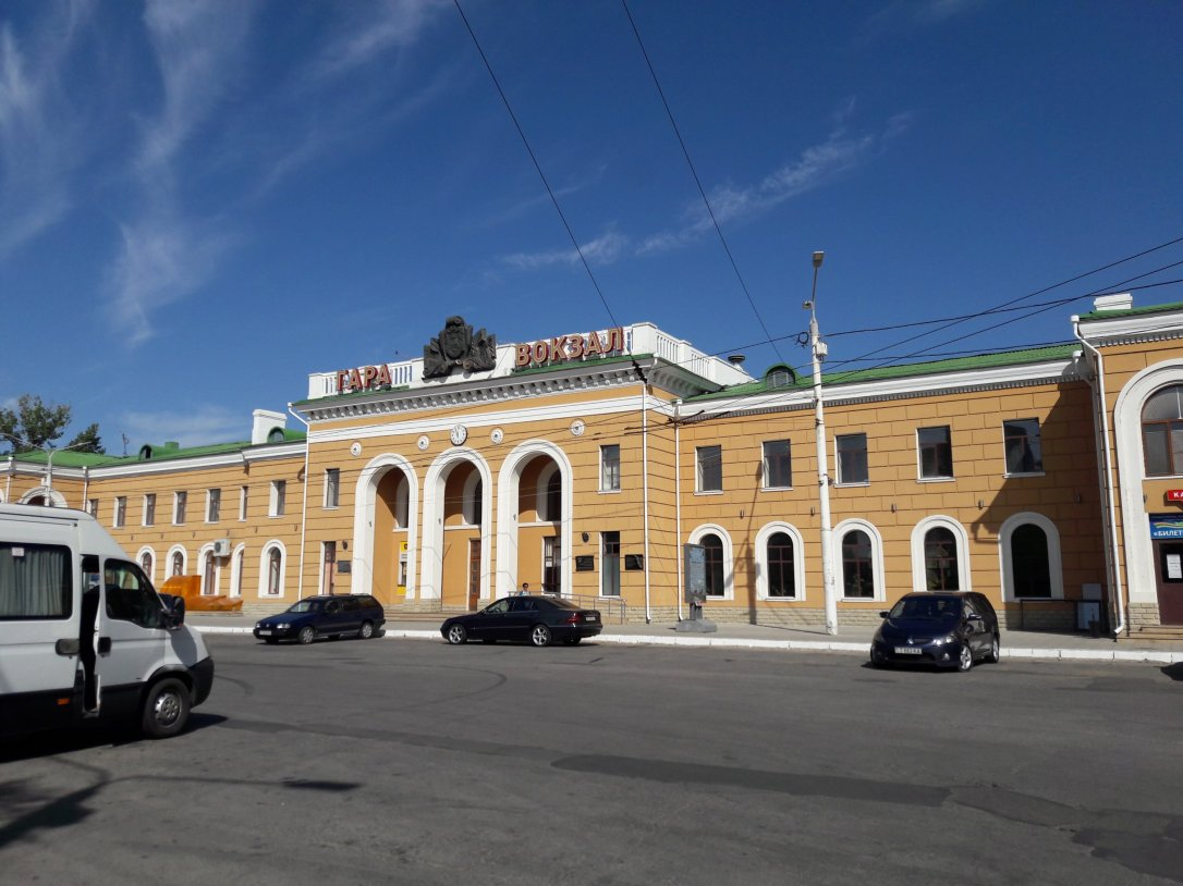 Tiraspol Bus Station