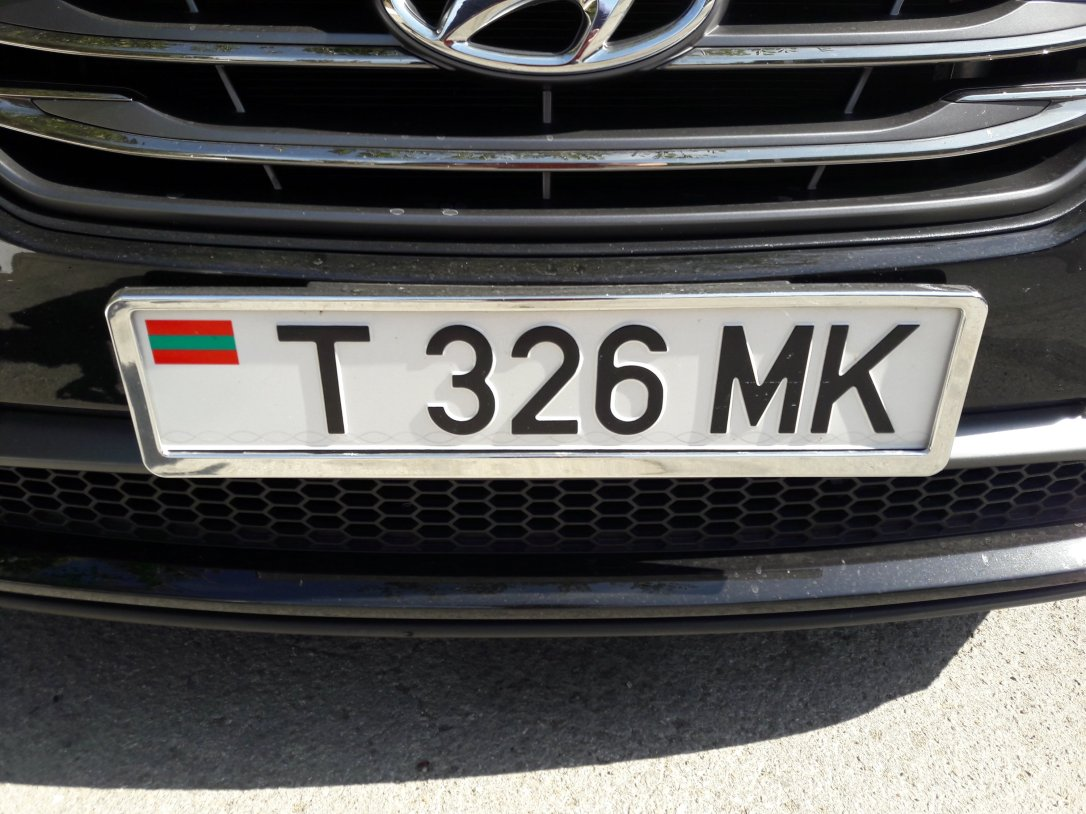 Transnistria number plate