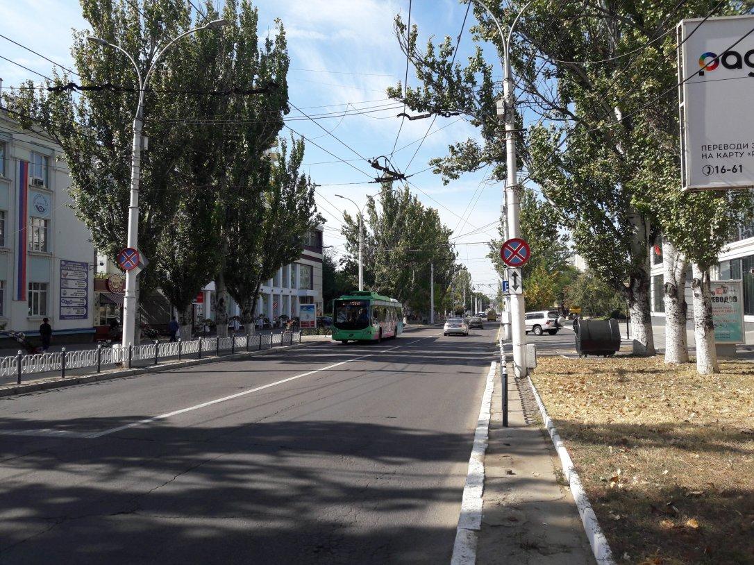 ul 25 Oktober Tiraspol