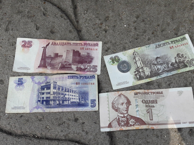Transnistria Rubles