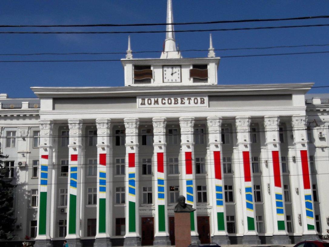 Tiraspol City Hall