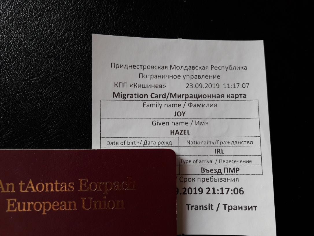 Transnistria Migration Card