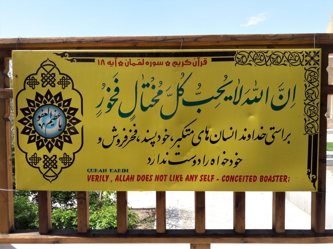 Excerpts from the Quran near Chehel Sotoon Palace