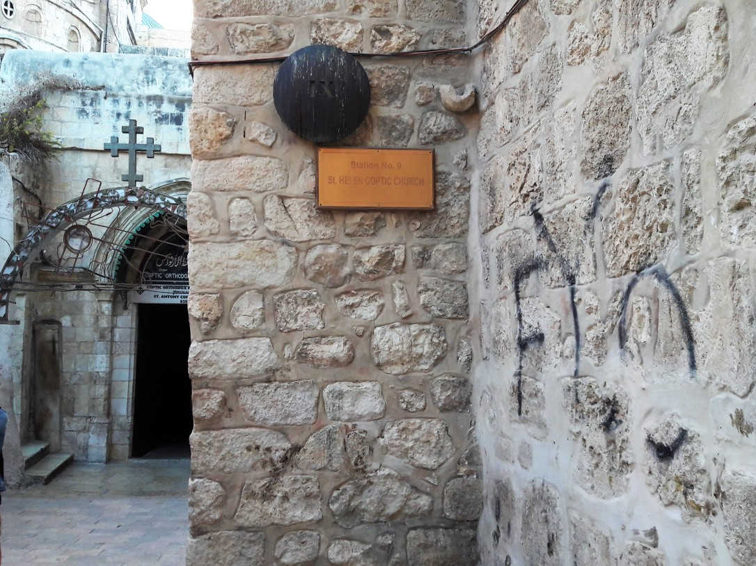 Via Dolorosa Ninth Station