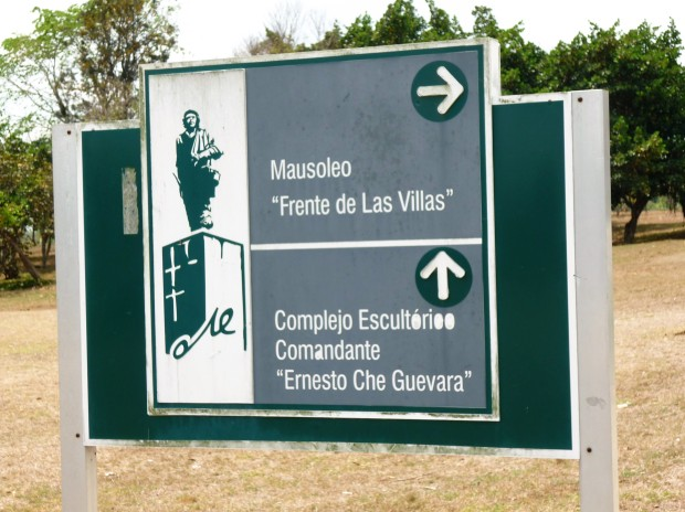 Ernesto Che Guevara visitor centre entrance Santa Clara