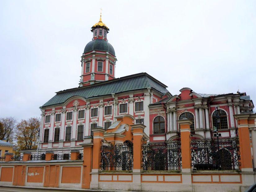 Alexander Nevsky Cathedral St Petersburg