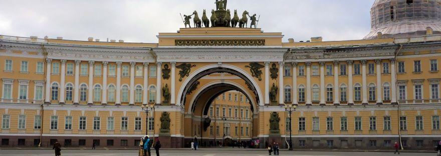 General Staff Building St. Petersburg