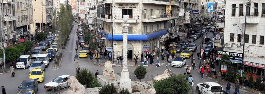 Al Manara Square Ramallah