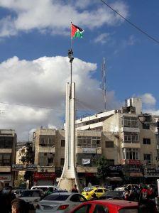 Martyr Yasser Arafat Square Ramallah